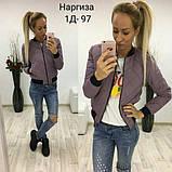 Женская демисезонная стегання куртка на манжетах, фото 5
