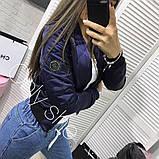 Женская демисезонная стегання куртка на манжетах, фото 6