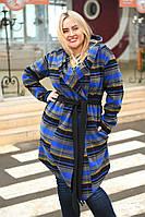 Стильное женское кашемировое пальто с капюшоном большие размеры синее