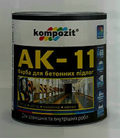 Композит Краска для бетонных полов АК-11 Белая  2,8 кг