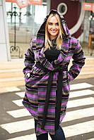 Стильное женское кашемировое пальто с капюшоном большие размеры фиолетовое