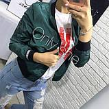 Жіноча демісезонна куртка на манжетах, фото 2