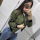 Жіноча демісезонна куртка на манжетах, фото 5