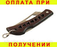 Складной нож № 64
