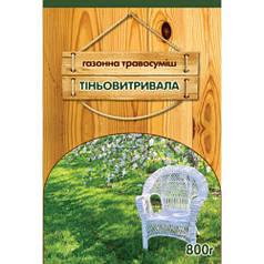 Трава газонная Теневыносливая, 800 г — семена газонной травы для затенённых участков