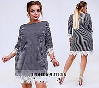 Платье женское 5- 0126