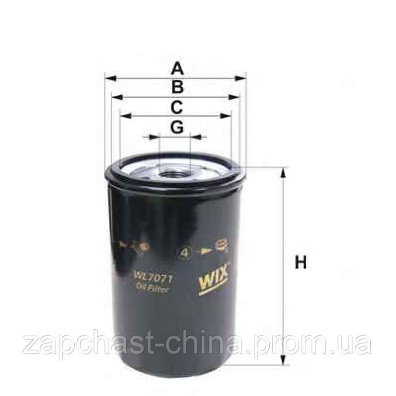 Фильтр масла CHERY AMULET A11 WIX 480-1012010