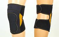 Фиксатор коленного сустава 1442 (наколенник открывающийся): регулируемый размер