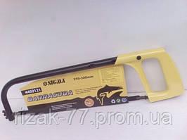 Ножовка по металлу SIGMA BARRACUDA  250-300 мм. 4402121