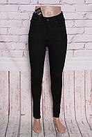 Турецкие джинсы с высокой талией черные Kilroy (код 1449)