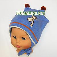 Детская весенняя осенняя вязаная шапочка р. 48-50 на завязках отлично тянется 3785 Голубой 50