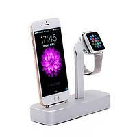 Док-станция для iPhone Apple Watch - COTEetCI Base5 серебряная, фото 1