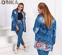 Женская джинсовая удлиненная куртка с принтом