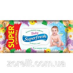 Вологі серветки SuperFresh 120