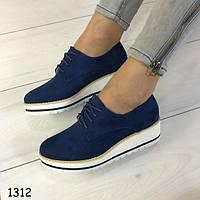 Туфли синие с белой подошвой