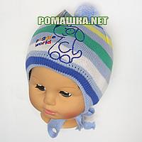 Детская весенняя осенняя вязаная шапочка р. 44-48 на завязках отлично тянется 3786 Голубой 44