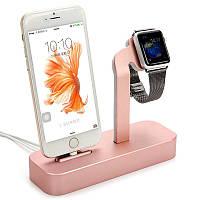 Док-станция для iPhone, Apple Watch - COTEetCI Base5 розовое золото, фото 1