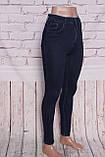 Джинсы женские зауженные с высокой талией ODL (код 15309), фото 2