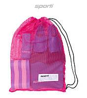 Сетка для инвентаря Sporti Mesh Bag (Pink), фото 1