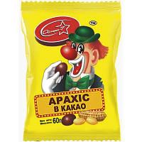 "Драже ""Арахіс в какао"" 60г (1/80)"