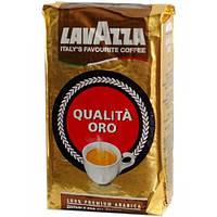 """Кофе """"Lavazza"""" молотый Qualita Oro 250г вакуум ЗОЛОТАЯ (1/20 или 40)"""