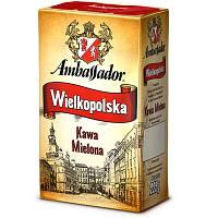"Кава ""Амбассадор"" Wielkopolska мелена 225г (1/12)"
