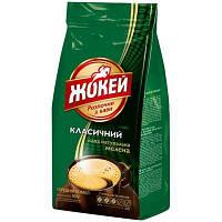 "Кава ""Жокей"" мелена Класична 100г м/у (1/20)"