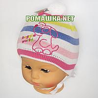 Детская весенняя осенняя вязаная шапочка р. 44-48 на завязках отлично тянется 3786 Розовый 44