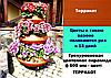 """Трехуровневая цветочная пирамида Ф600  цвет """" Терракот"""""""