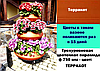 """Трехуровневая цветочная пирамида Ф750  цвет """" Терракот"""""""