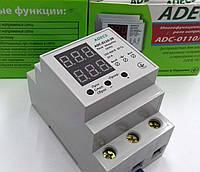 Реле контроля напряжения и тока Adecs ADC-0110-50