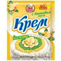 """Крем для торта банановий смак 50г """"Добрик"""" (1*10/70)"""