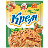 """Крем для торта горіховий """"Добрик"""" 50г (1*10/70)"""