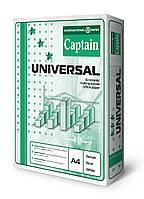 """Бумага для принтера """"Captain Universal"""" А4"""