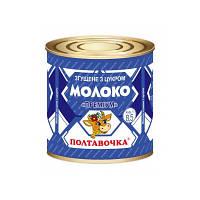 """Молоко згущене з цукром Преміум 8,5% """"Полтавочка"""" 370г Ж/Б (1/45)"""