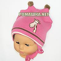 Детская весенняя осенняя вязаная шапочка р. 48-50 на завязках отлично тянется 3785 Розовый 48