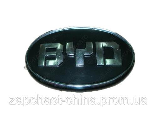 Эмблема задняя NEW BYD F3 BYDF3-3921012