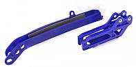Polisport Chain guide + swingarm slider for YZ250/450F [Blue]