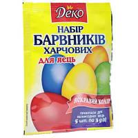 """Набір барвників для яєць (5 кольорів) """"ДЕКО"""" 15г (1*25/300)"""