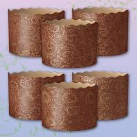 """Паперові форми для випічки 500г """"МІКС"""" 130*85мм"""