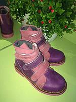 4a230ff4b Ортопедическая Обувь 4Rest Orto — Купить Недорого у Проверенных ...