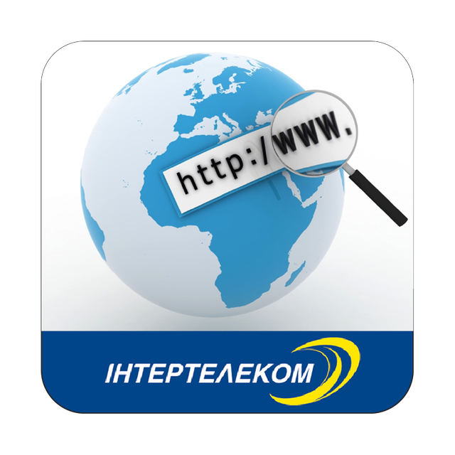 Интернет тарифы