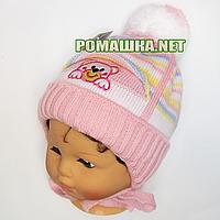 Детская весенняя осенняя вязаная шапочка р. 44-48 на завязках отлично тянется 3787 Розовый 48