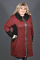 """Пальто большого размера """"Лиза"""" р 58-68"""