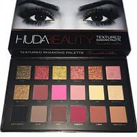 Палітра тіней Huda Beauty Textured Rose Gold Edilton 18 кольорів, фото 1