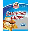 "Цукрова пудра ""Добрик"" 350г (1/30) АКЦІЙНА ЦІНА"