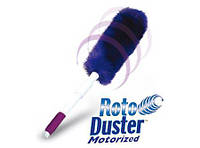 Метелка для уборки пыли Roto Duster (Рото Дастер)
