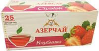 """Чай """"Azercay bags"""" ф/п 25*1,8г Полуниця (1/24)"""