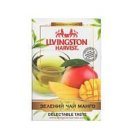 "Чай ""Livingston Harvest"" 90г Зелений Манго (1/48)"