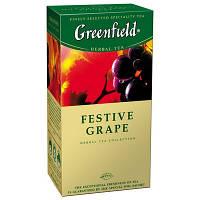 """Чай """"Грінфілд"""" 25п*2г Трав'яний Festive Grape (Виноград) (1/10) 629"""